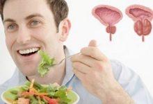تصویر رژیم غذایی برای کوچک شدن پروستات