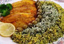 Photo of طرز تهیه سبزی پلو با ماهی