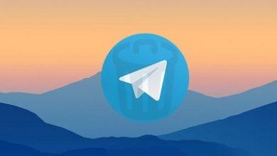 Photo of آموزش دیلیت اکانت تلگرام یا حذف اکانت تلگرام