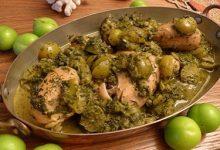 تصویر طرز تهیه خورش گوجه سبز و مرغ