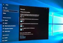 تصویر تنظیماتی برای افزایش امنیت در ویندوز ۱۰
