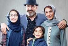 تصویر بیوگرافی صالح میرزاآقایی + عکس های همسرش