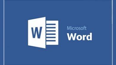 Photo of چگونگی انتخاب و حذف متن در مایکروسافت ورد