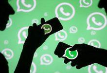 Photo of چگونه پیامهای پاک شده از طرف فرستنده را در واتساپ بخوانیم