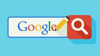 Photo of چطور تاریخچه جست و جو در گوگل را پاک کنیم؟