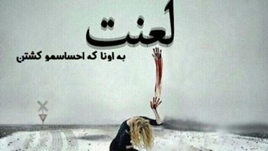 تصویر عکس نوشته شکست عشقی