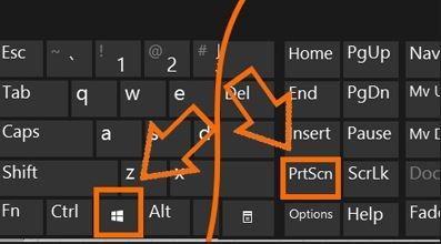 نحوه اسکرین شات گرفتن در ویندوز ۱۰, عکس گرفتن از صفحه لپ تاپ در ویندوز ۱۰, گرفتن اسکرین شات در ویندوز,اسکرین شات در ویندوز