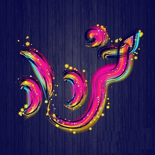 پروفایل خردادی,عکس نوشته خرداد ماهی,عکس پروفایل در باره خرداد ماهی ها