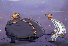 Photo of جوکهای جدید و خنده دار ماه رمضان