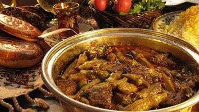 Photo of طرز تهیه خورش بامیه مجلسی با گوشت یا مرغ+طرز تهیه خورش بامیه جنوبی