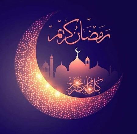 عکس پروفایل ماه رمضان,ماه رمضان,عکس در مورد ماه رمضان