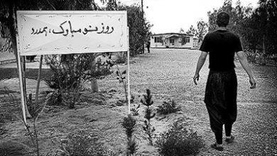 Photo of همه چیز راجع به کمپ ترک اعتیاد