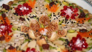 Photo of طرز تهیه آش عاشوره یا آشوره یا پودینگ حضرت نوح ( نذری محلی محرم در ترکیه )