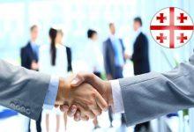 تصویر بررسی سرمایه گذاری در گرجستان و شروع کسب و کار در گرجستان