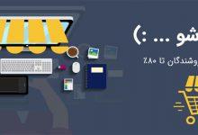 Photo of کسب درآمد از فروش انواع فایلهای دانلودی