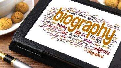 Photo of بیوگرافی یا زندگینامه چیست؟