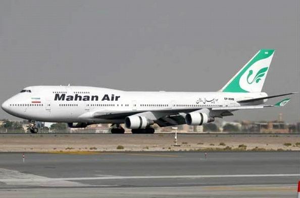 قیمت بلیط هواپیما تهران استانبول ماهان چقدر است؟