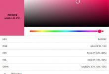 Photo of پالت رنگ گوگل